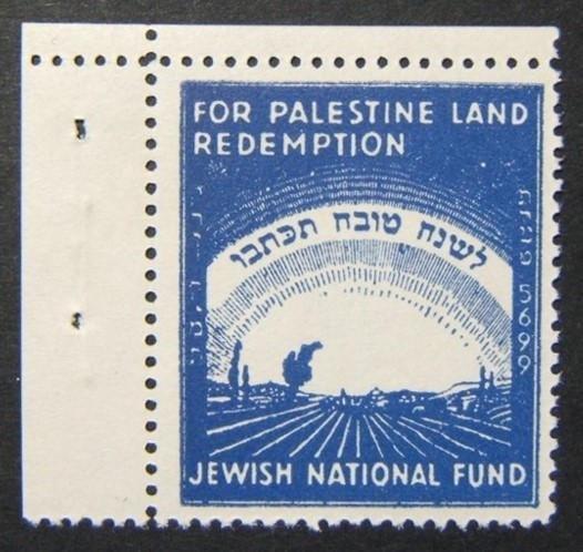 JNF/Jewish National Fund/KKL 1938 US New Years
