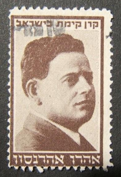 JNF/Jewish National Fund/KKL 1944 Aaronson MNH