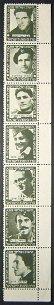 JNF/Jewish National Fund/KKL 7pc olive vert stamp strip