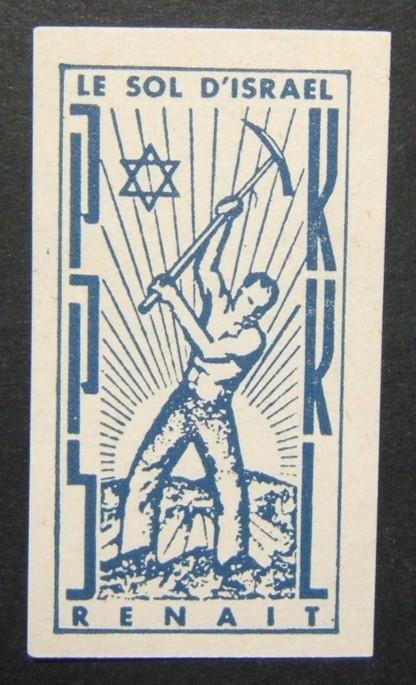 JNF/Jewish National Fund/KKL 1965 French Le Sol