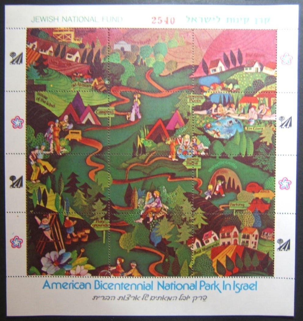 JNF/Jewish National Fund/KKL 1976 US Bicentennial Park