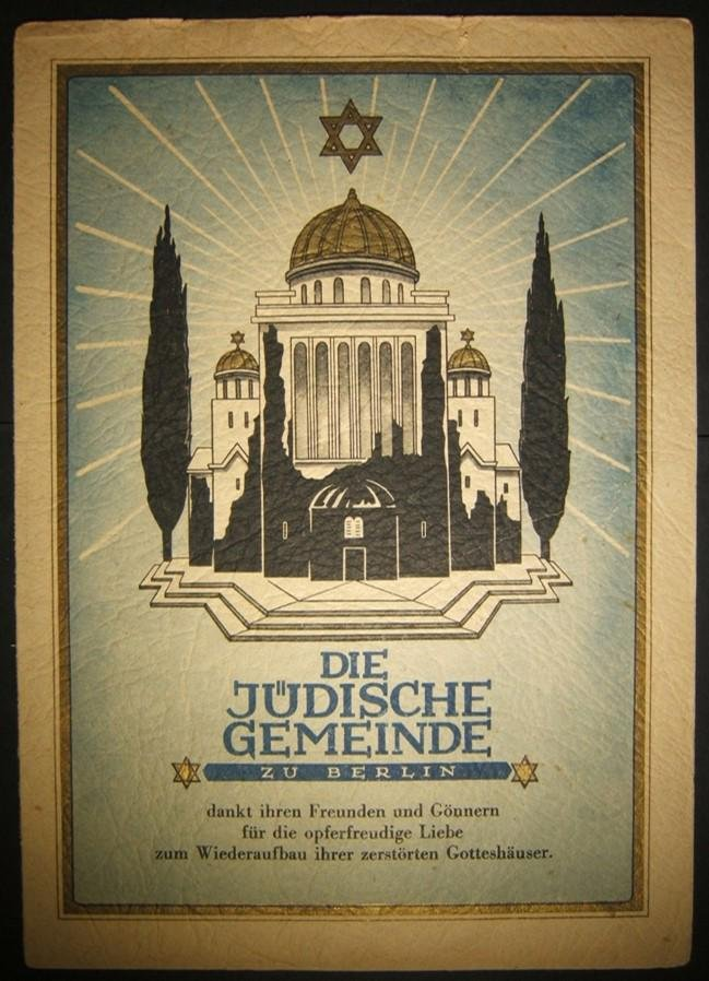German Jewish Community of Berlin 1949 restoration fund