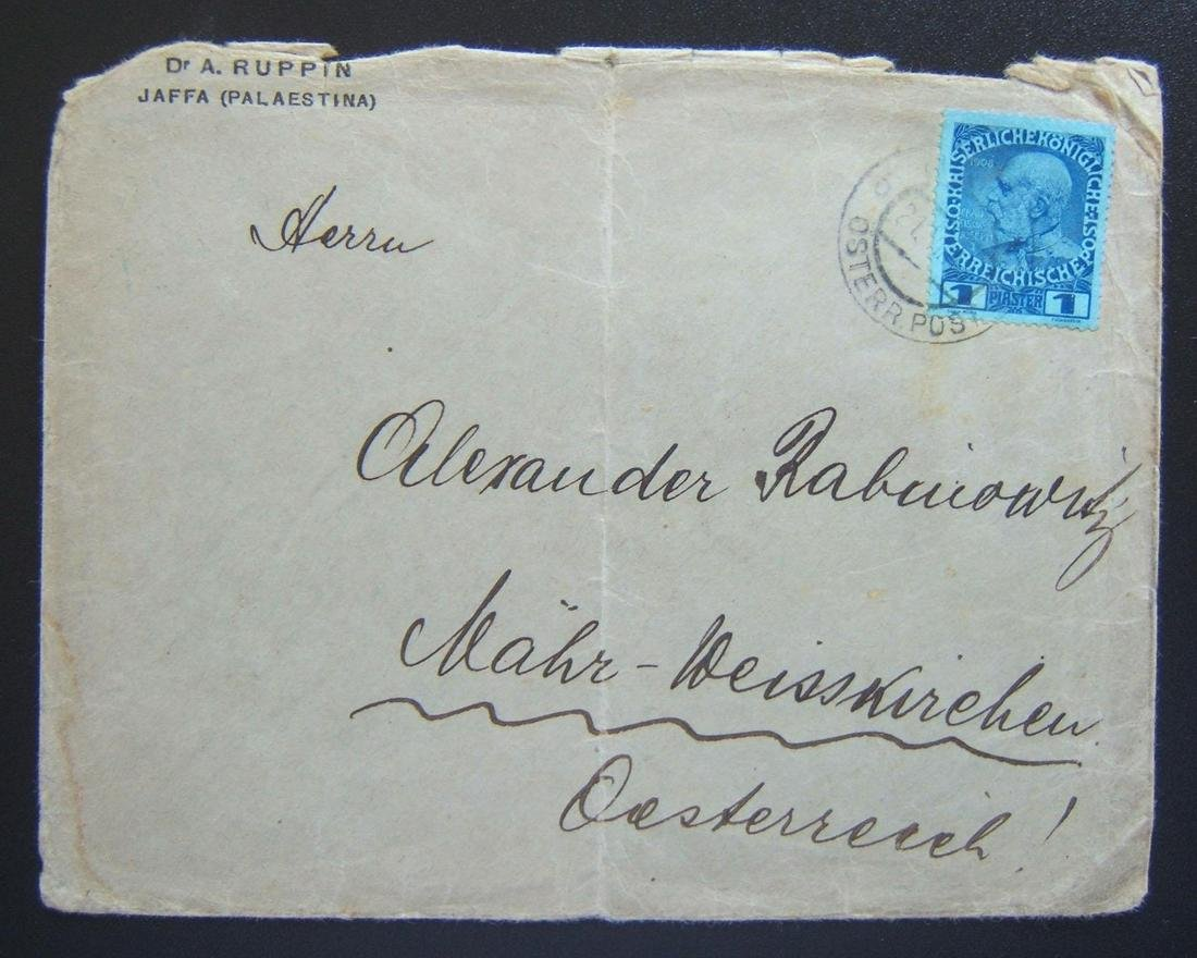 4/1912 Holyland Austrian post office mail from ARTHUR
