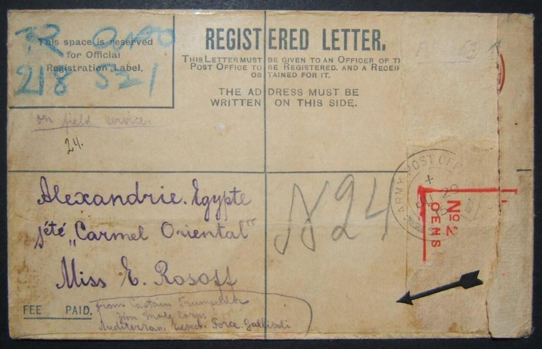 Joseph Trumpeldor/Zion Mule Corps handwritten
