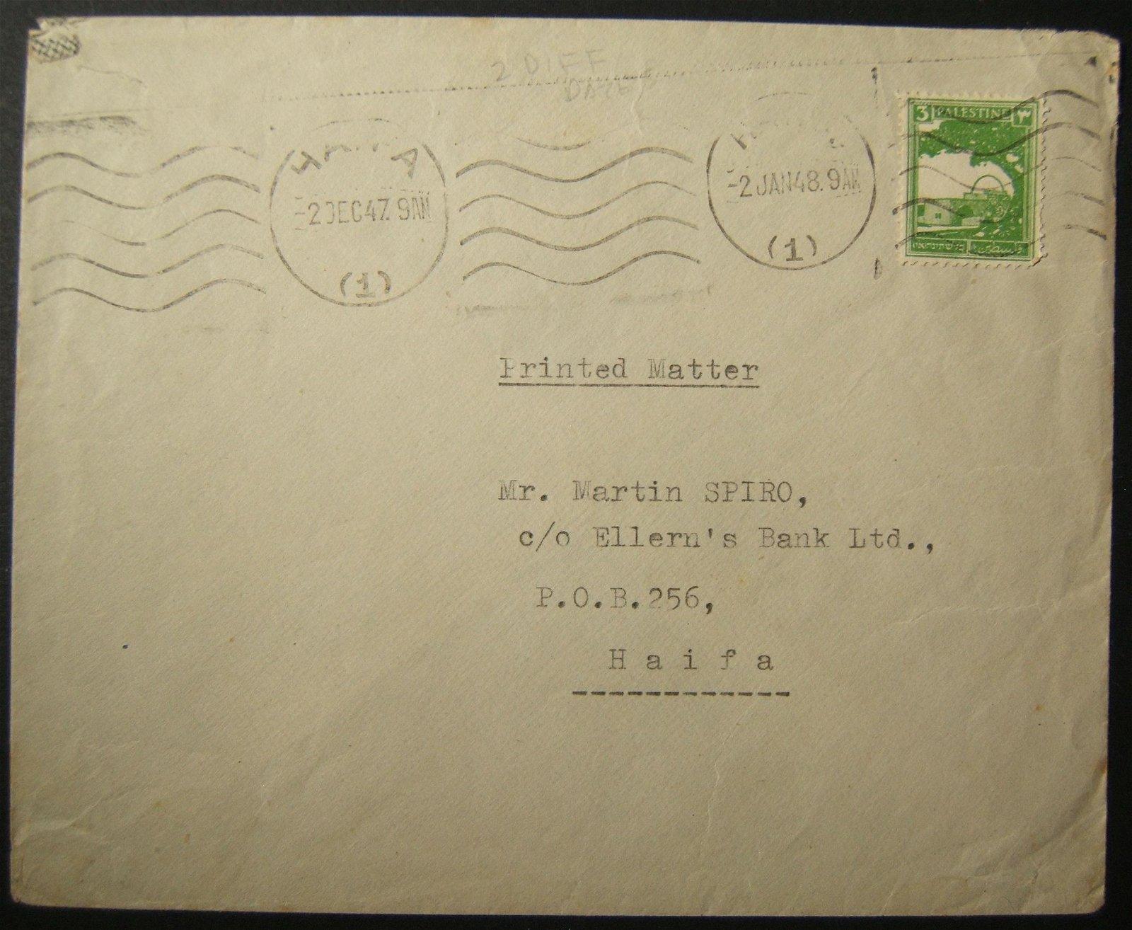 Palestine Mandate Haifa mail w/ unrecorded machine