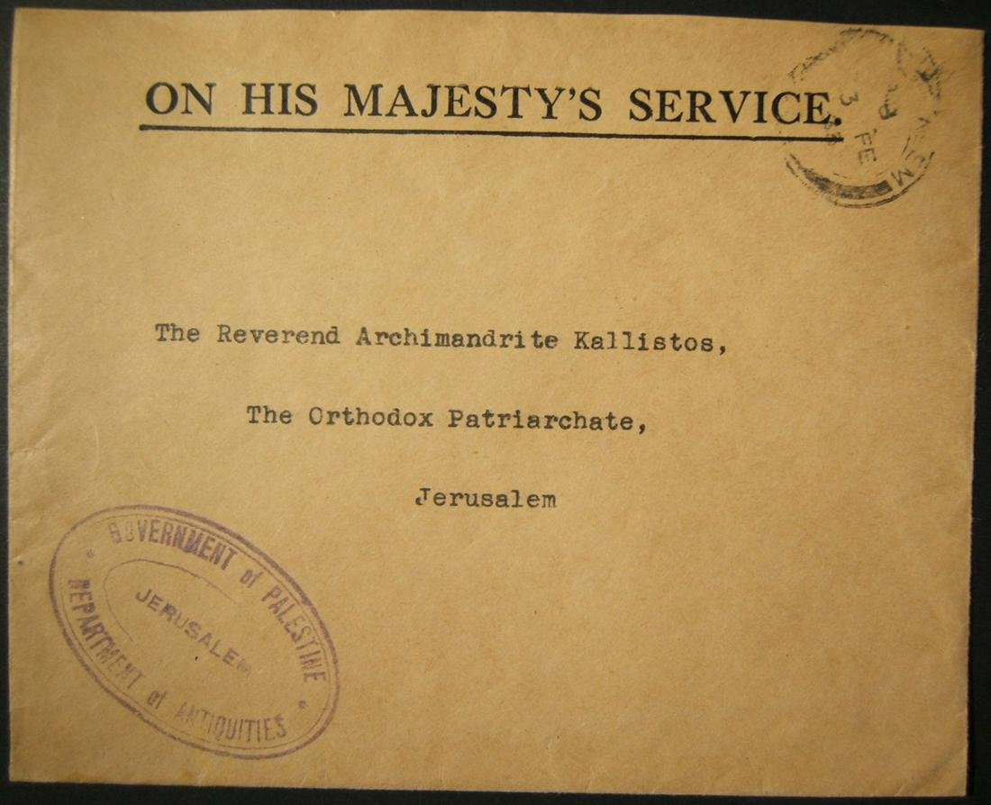 Palestine Mandate Govt earliest known Antiquities