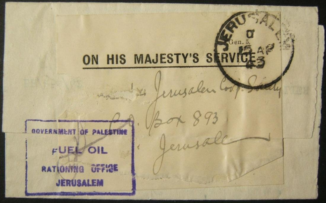 Palestine Mandate Government earliest known Rationing