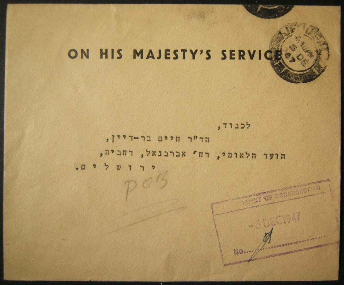 Palestine Mandate Government unlisted Broadcasting Dept