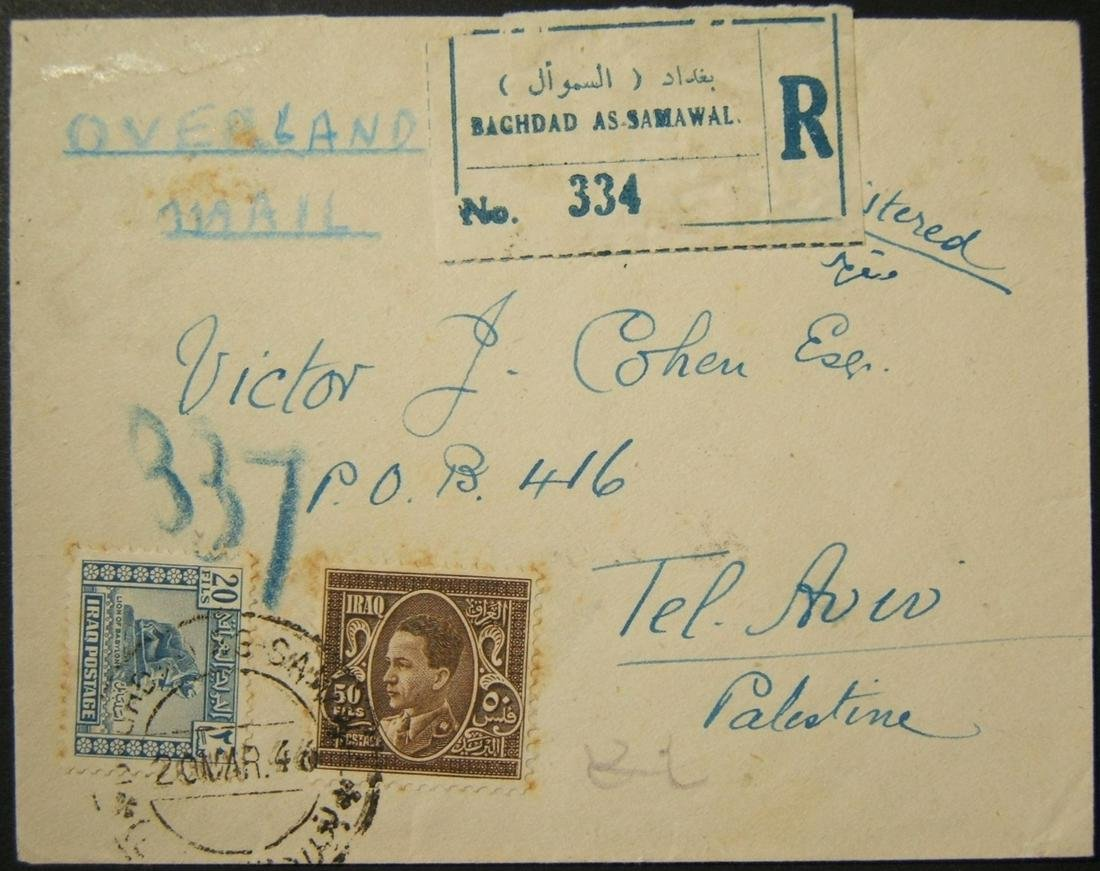 3/1946 LATEST specified 'Baghdad Overland' cv ex