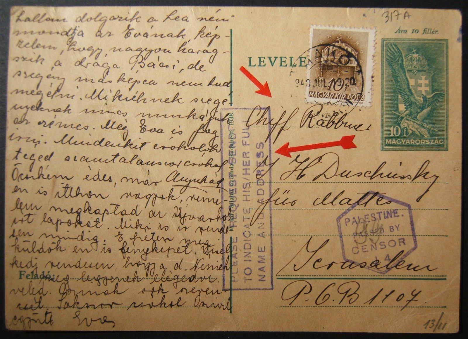 WWII/Holocaust era cv ex Rabbi Dushinsky HUNGARY to