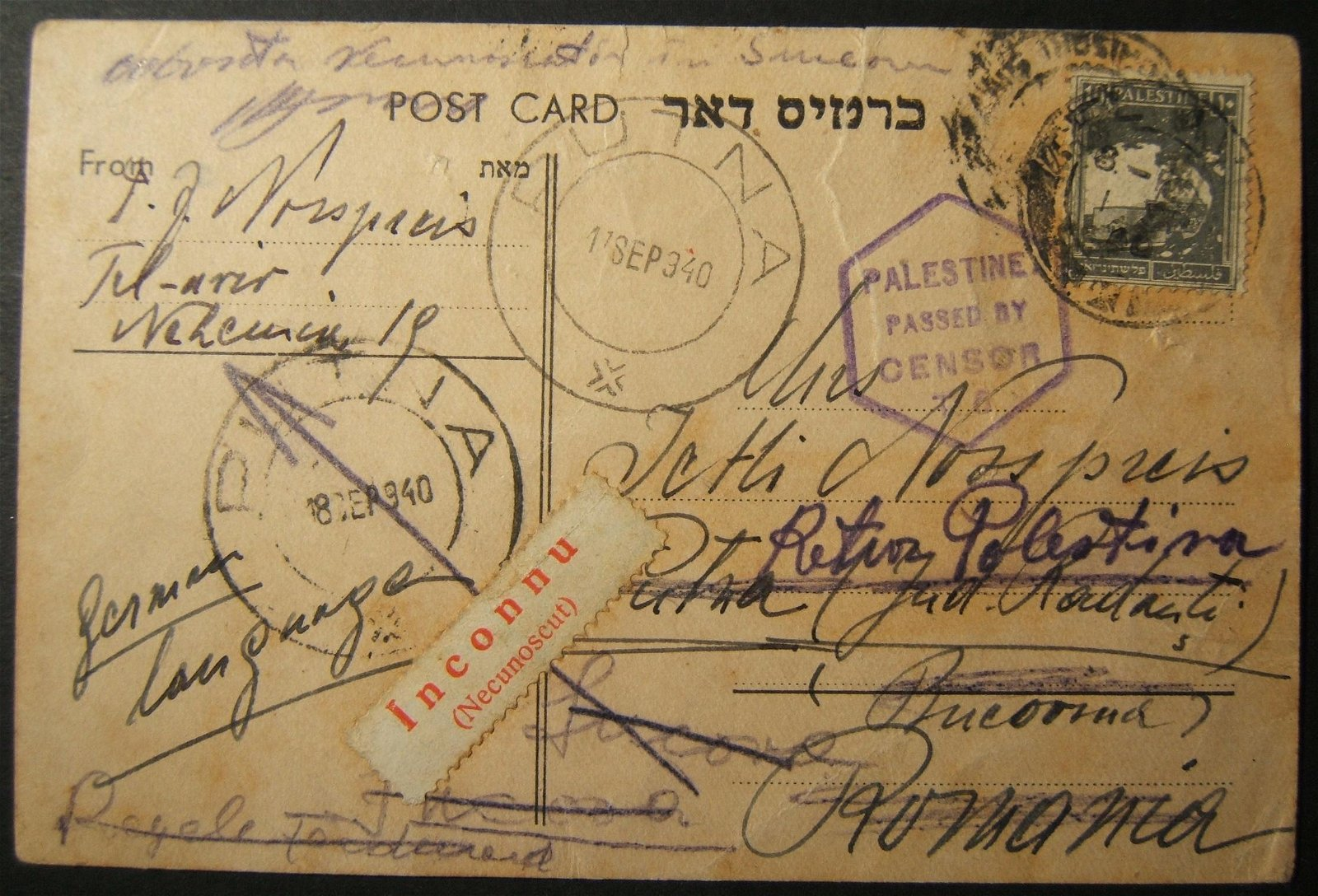 9/1940 WWII/Holocaust era mail from Palestine to