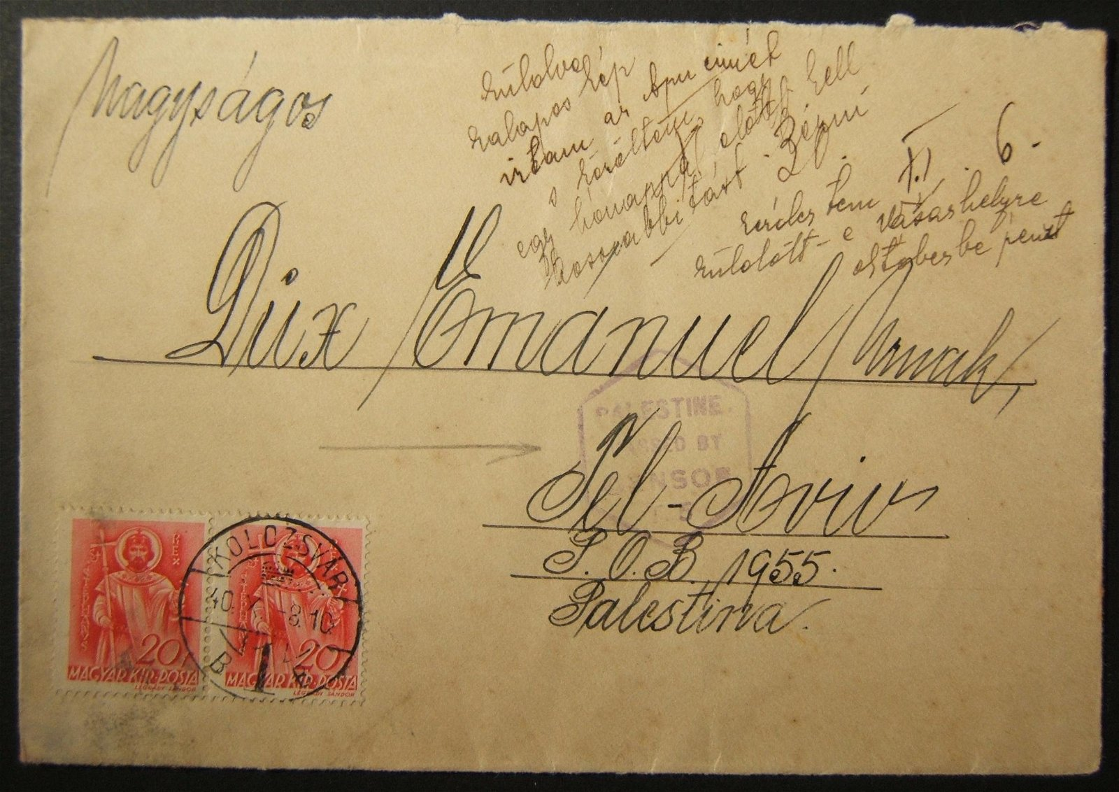 WWII/Holocaust era Jewish mail from Hungarian occupied