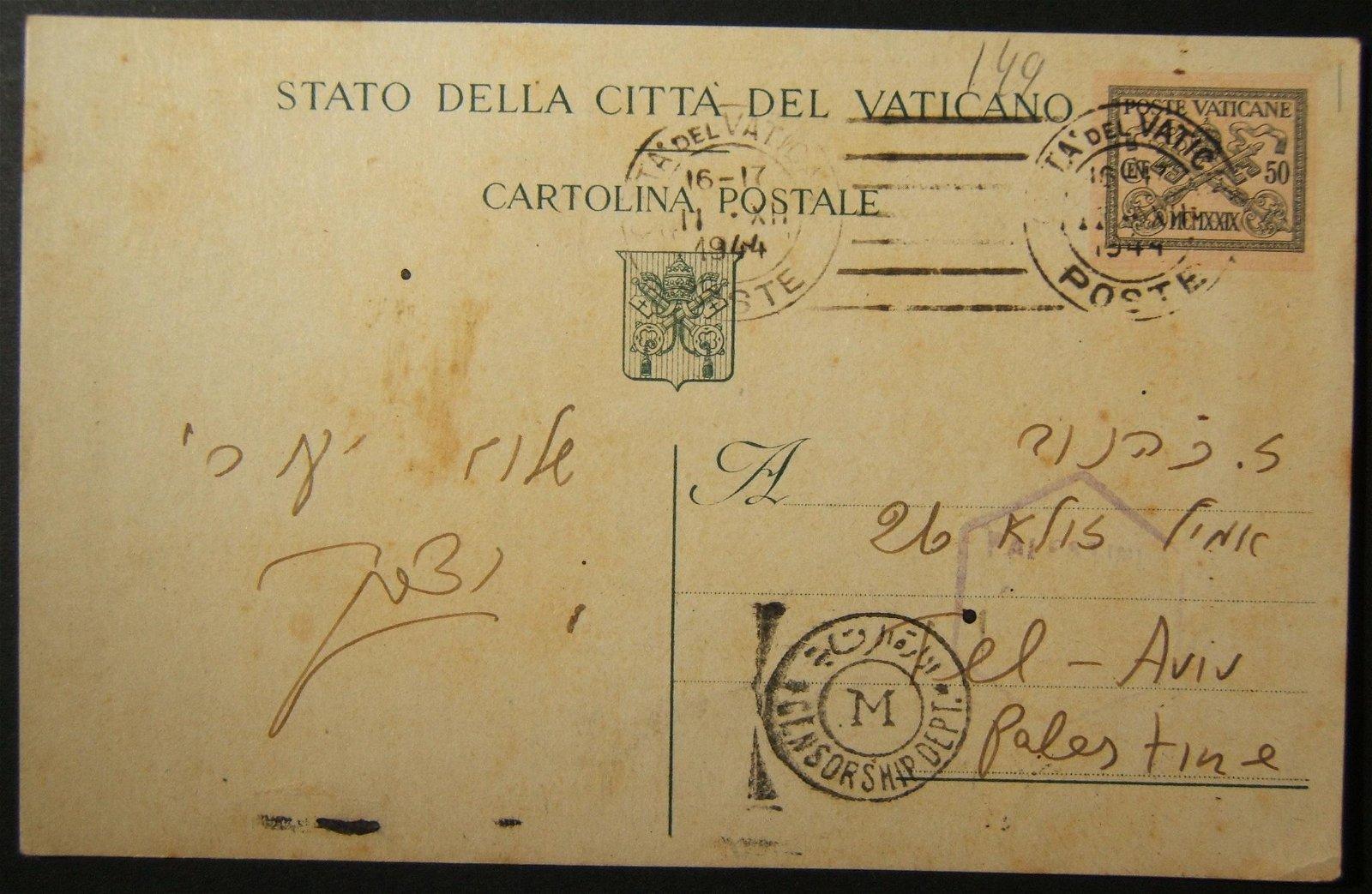 12/1944 WWII censored cv ex Jewish soldier at VATICAN