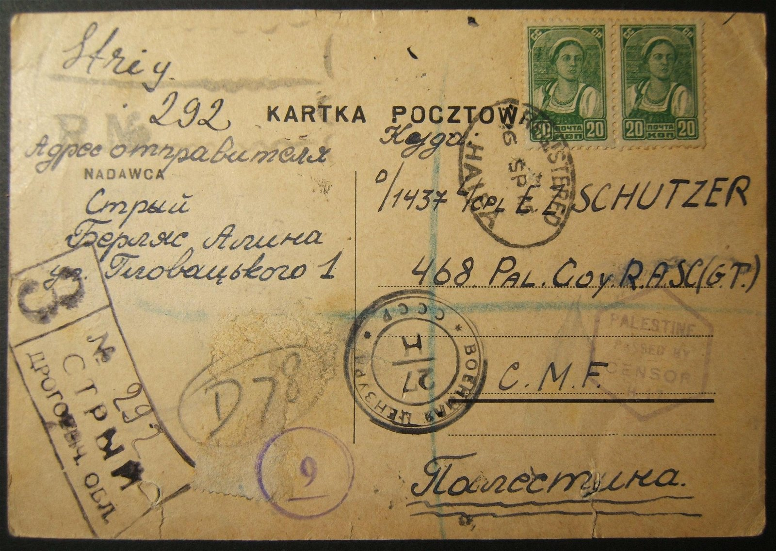 5/1945 Postwar/Holocaust cv ex Soviet occupied Poland