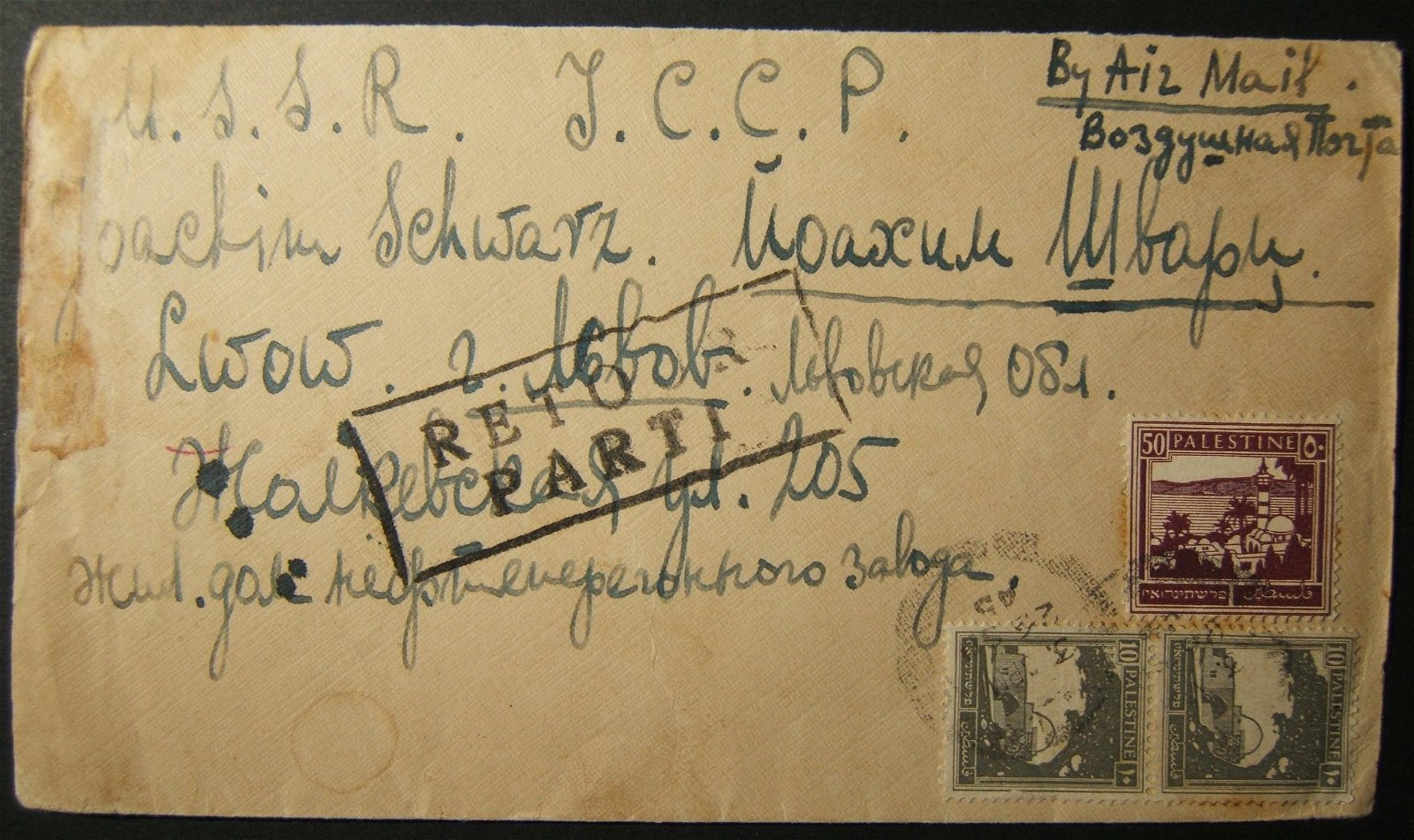 9/1945 postwar WWII airmail ex TLV to LVOV, returned as