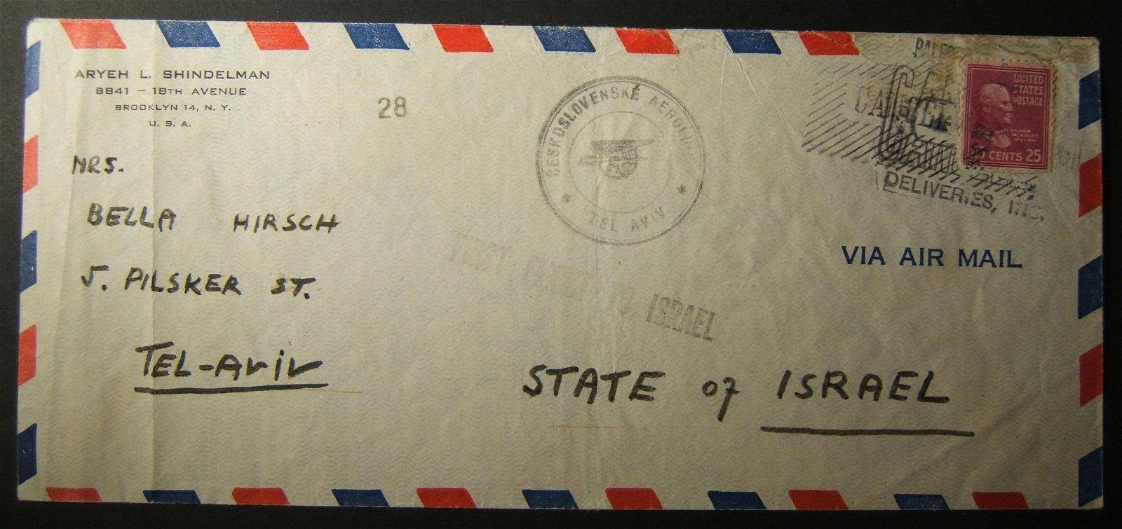 21-5-1948 1st PEDI airmail to TEL AVIV: #28 w/ both