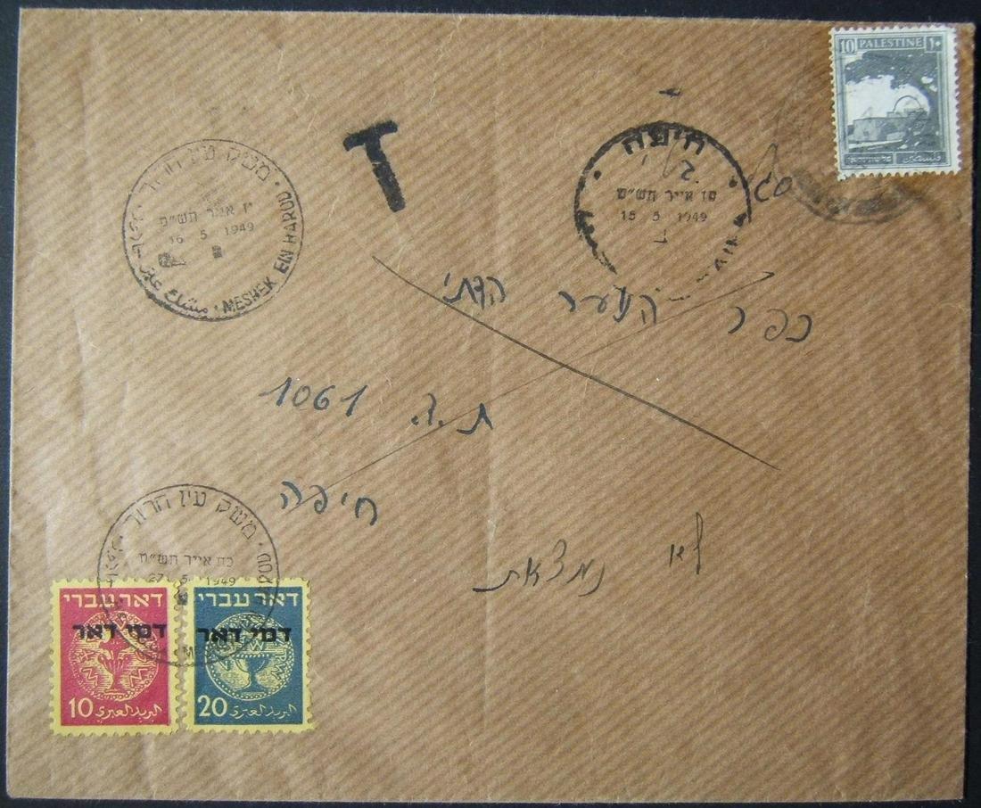 1947/49 war-delayed cv, EIN HAROD to HAIFA taxed 2