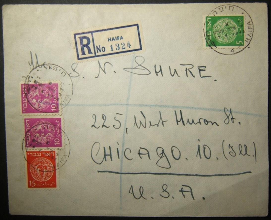 17-5-1948 1st Israeli outbound sea mail on SS Marine
