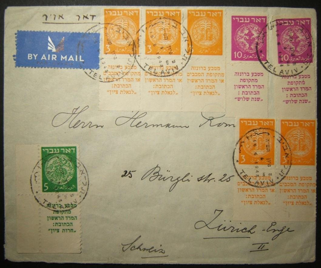 16-6-1948 early Israeli airmail from TEL AVIV to ZURICH;