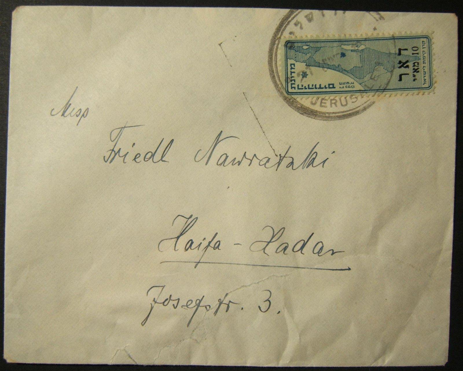 1948 Jerusalem cv to Haifa w/interim frank & Liberation