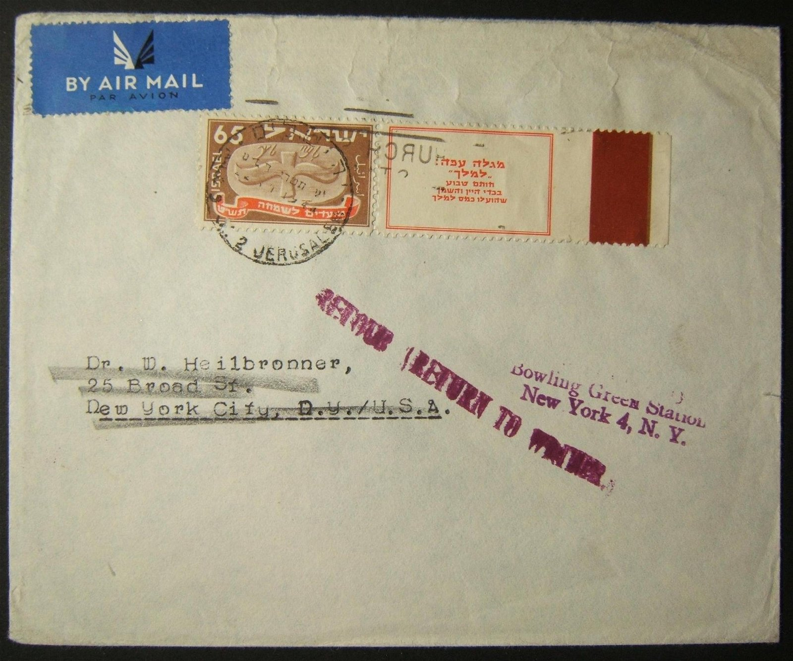 10/1948 airmail from JERUSALEM to US with 65m