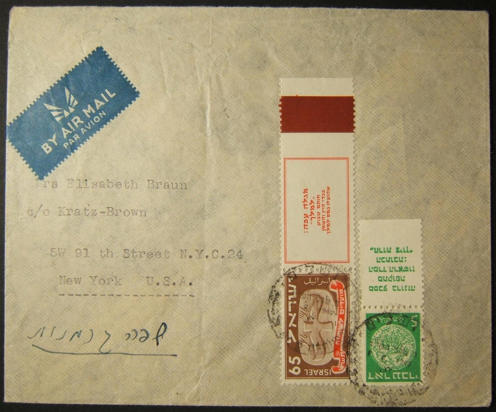 2/1949 airmail to US w/ 65m long-tabbed Flying Scroll &