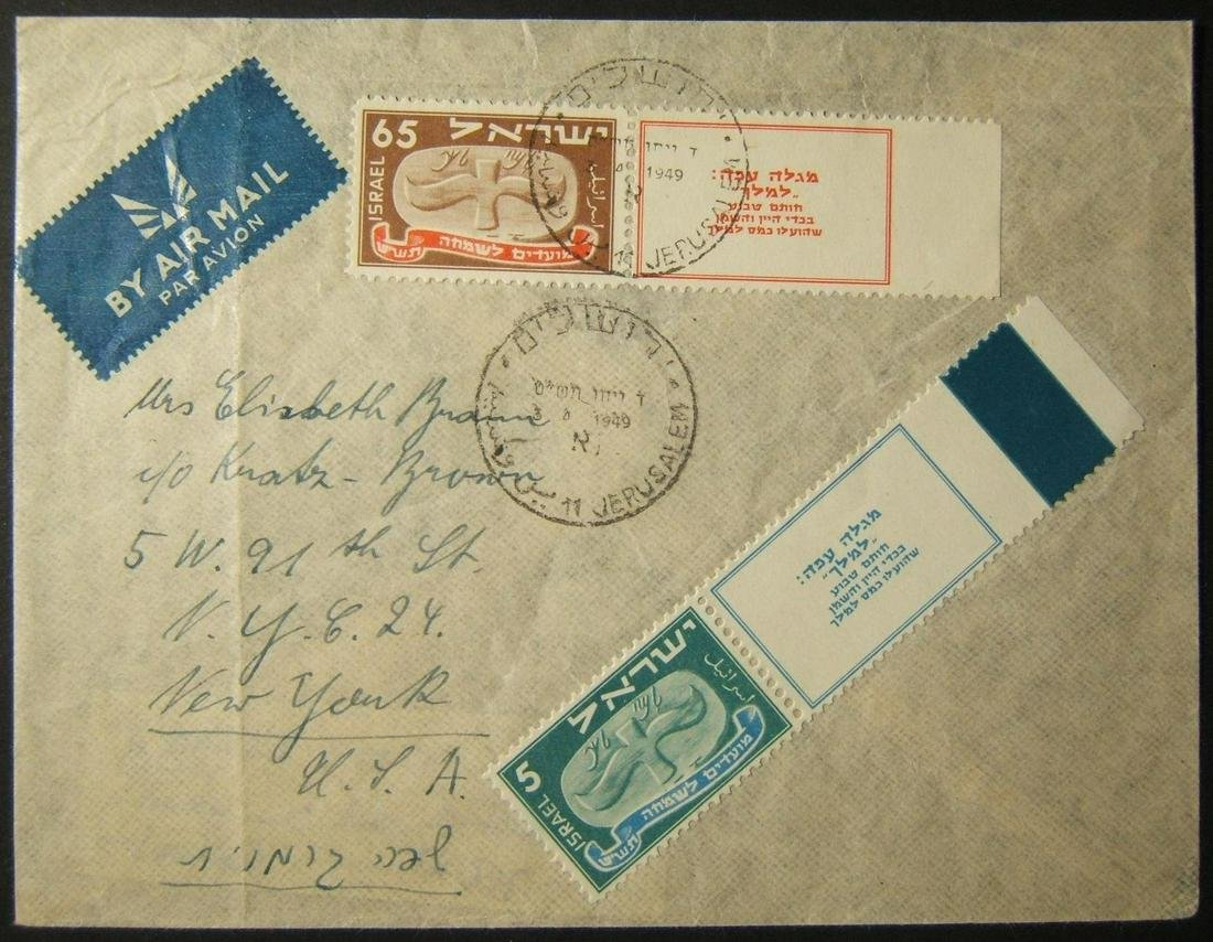 4/1949 airmail to US w/ short-tabbed 65Pr & long-tabbed