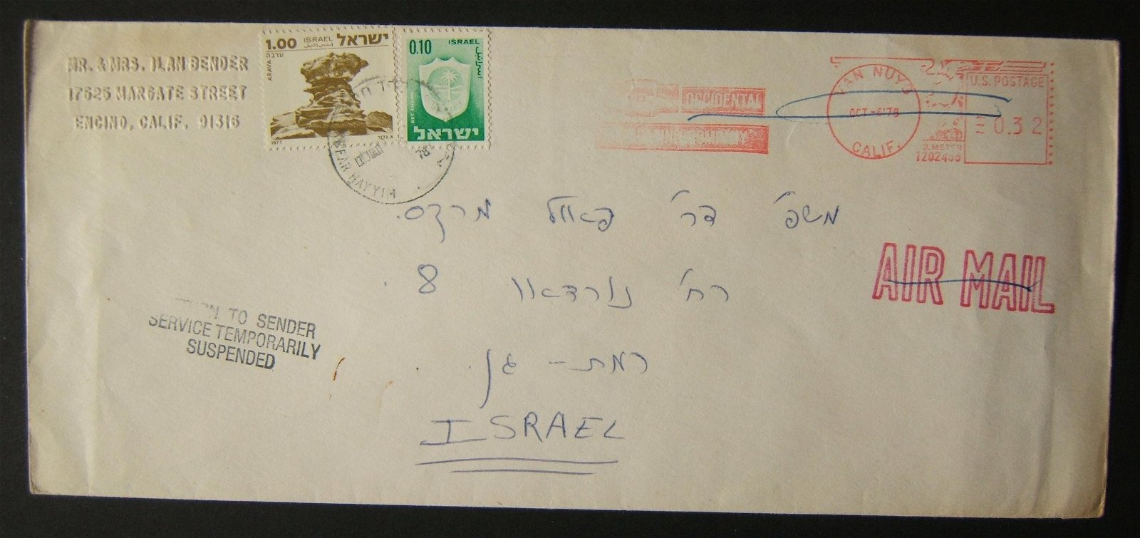 1978 US airmail affected by strike, sent by sea, taxed