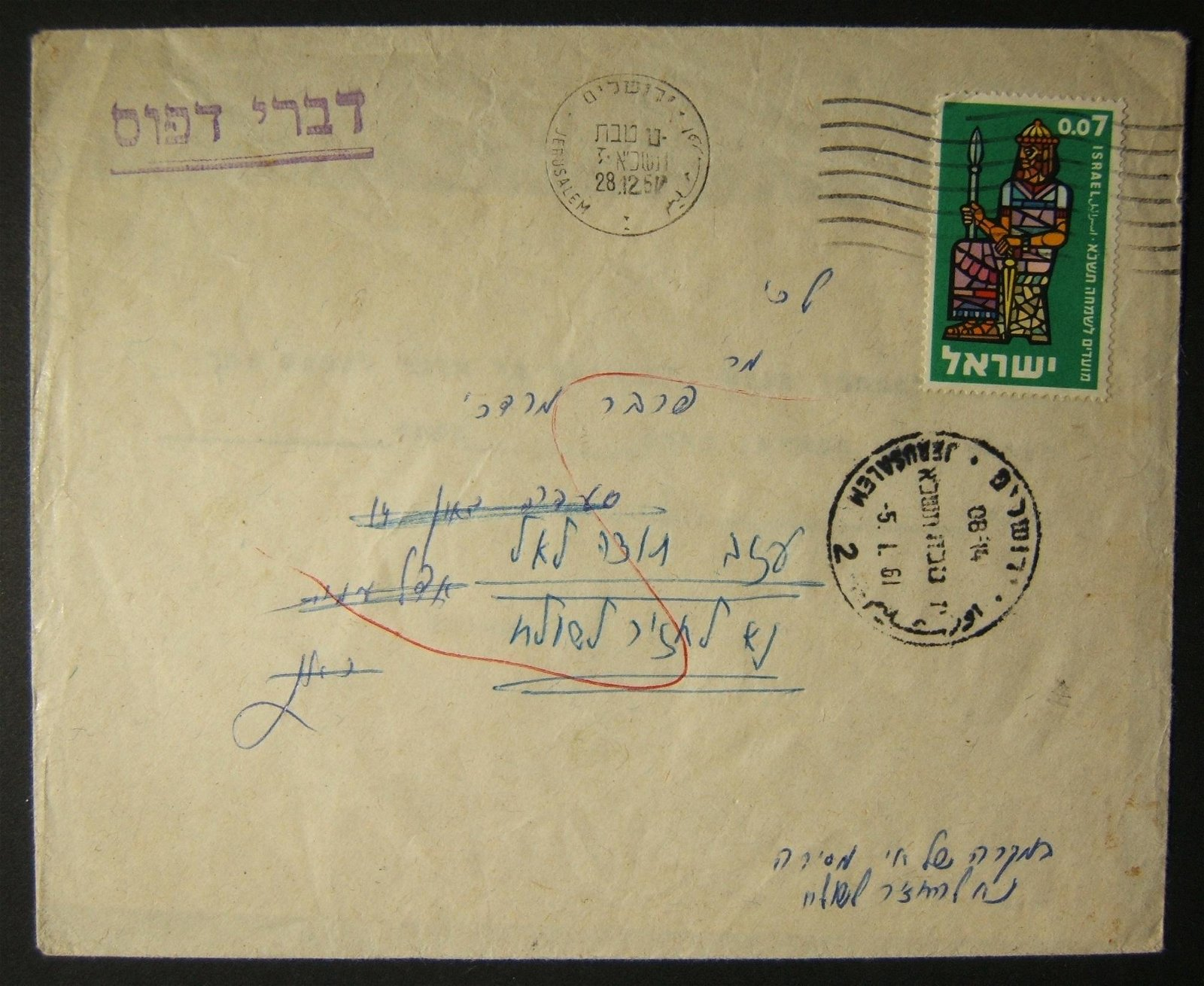 1961 JLEM printed matter cv taxed for requested return