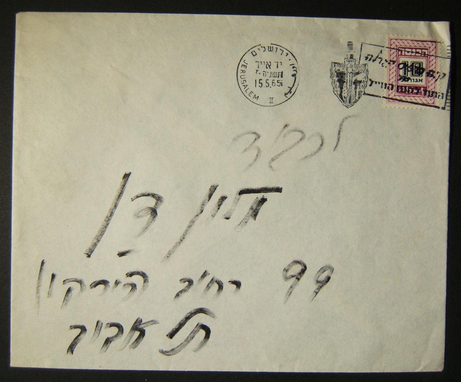 1965 Jerusalem to TLV underfranked & revenues-franked