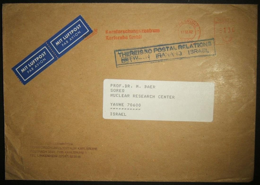 12/1982 earliest known mail to Israel via Persia route,