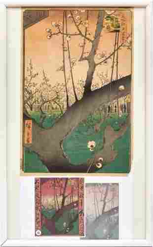 Utagawa (Ando) Hiroshige — Der Pflaumengarten in