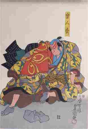Utagawa Kunisada (Toyokuni III.): Kabuki-Schauspieler