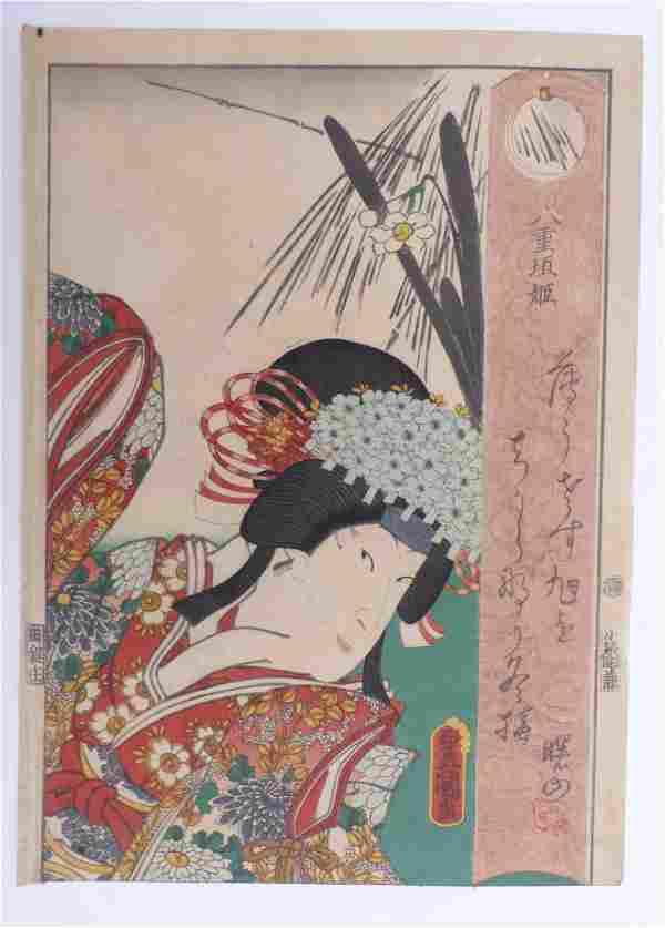 Utagawa Kunisada (Toyokuni III.): Sawamura Tanosuke III