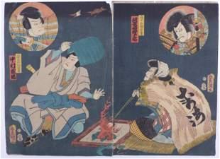 Utagawa Kunisada (Toyokuni III.): Der Schauspieler