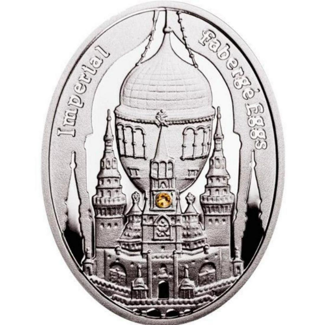 """2012 Poland Mint """"Moscow Kremlin"""" Imperial Faberge Egg"""