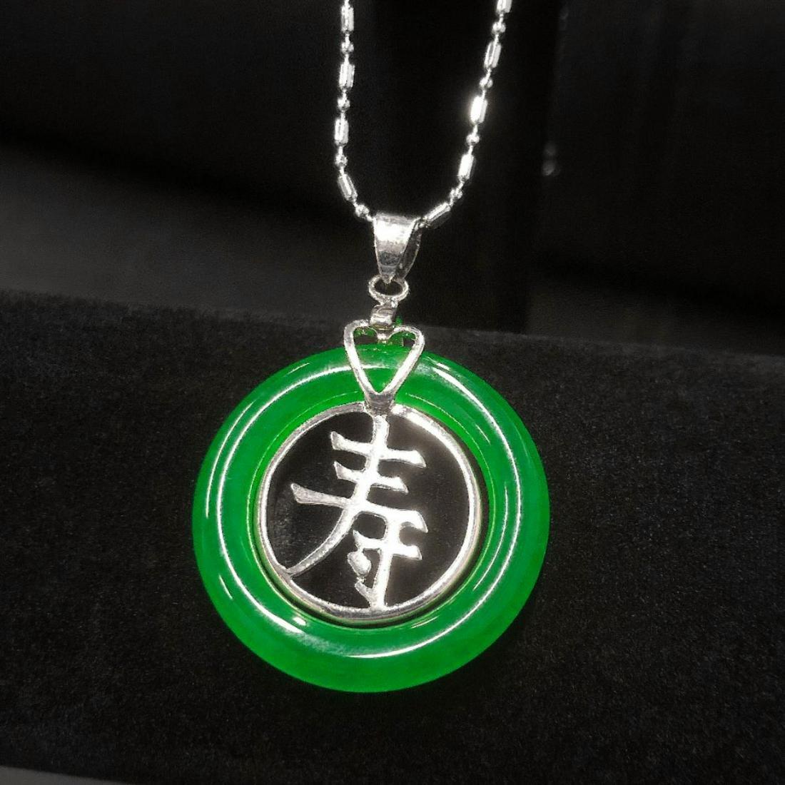 White Gold Plate Chinese Green Jade Circle Longevity