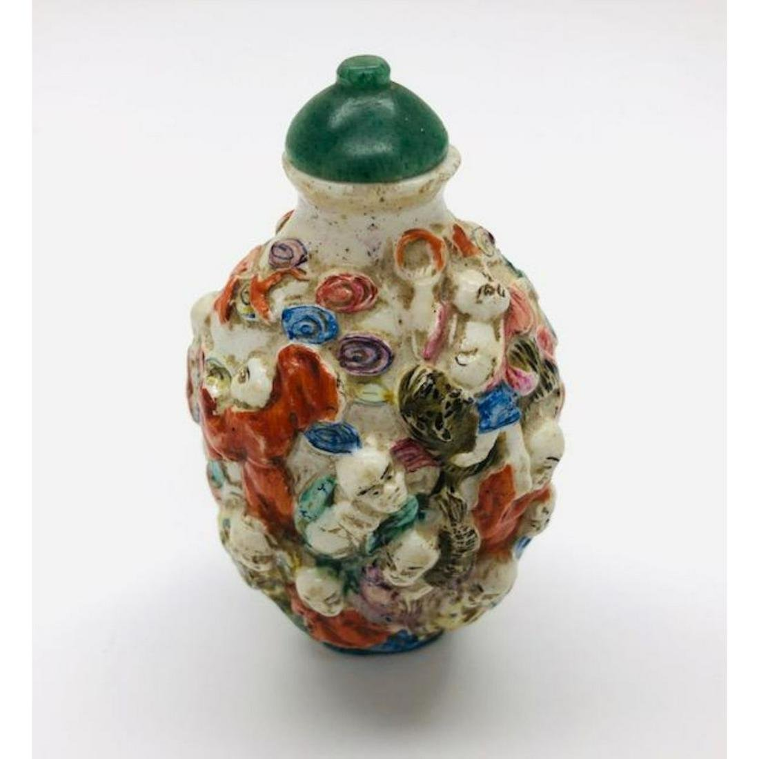18th Century Qianlong Dynasty Tenth Child Hand Painted