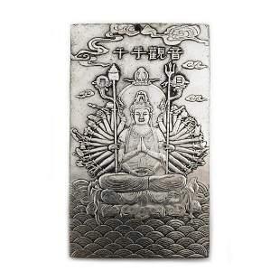 Chinese Tibetan Silver Bullion Bar