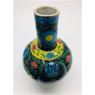Asian Hand Painted Famille Rose Bulbous Ming Dynasty