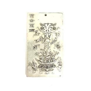 Chinese Tibetan Silver Festival Bullion Bar