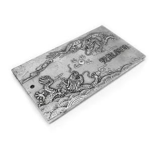Chinese Tibetan Silver Dragon Bullion Bar