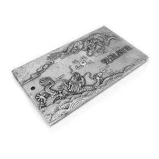 Chinese Tibetan Silver Dragon Zodiac Bullion Bar