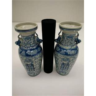 Immaculate Porcelain Chinese Happiness Vases