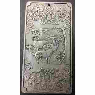 Tibetan Silver Amulet Bar Depicting The Year Of The Ram