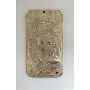 Asian Tibetan Silver Jolly Buddha Bullion Bar