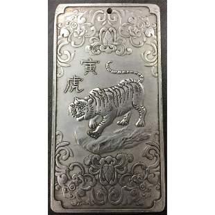 Tibetan Silver Bullion with Tiger