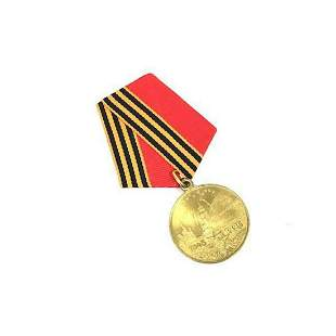 """Soviet Union """"25 Years of Victory"""" Medal"""
