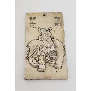 Asian Tibetan Silver Elephant Zodiac Bullion Bar