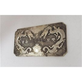 Asian Tibetan Silver Two Dragons Bullion Bar